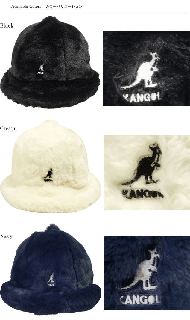 Mens Kangol Faux Fur Casual Bucket Hat Color Cream Xmas cd3899ff0850