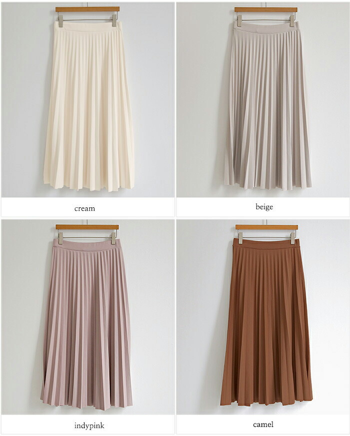 色づかいで可愛らしさ満点♪スタンダードプリーツスカート