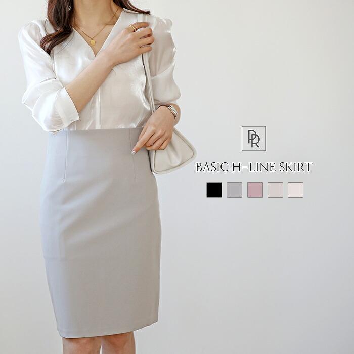 定番オフィススタイル♪ベーシックタイトスカート