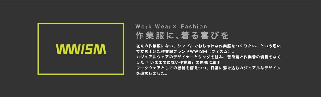 【送料無料・返品保証】WWISM 空調ウェア フードベスト 空調服 作業服 作業着 WM-S002