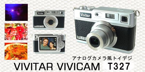 vivicam 8027