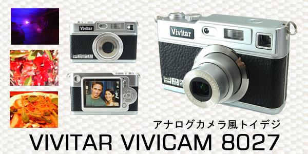 El juego de las imagenes-http://image.rakuten.co.jp/premium-gear/cabinet/toy_digi/viv8027-1.jpg