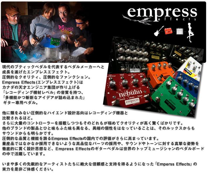 Empress_Effects