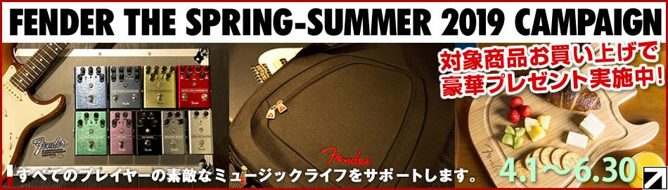 Fender 2019SP-SM