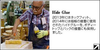 HideGlue