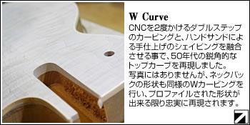 W curve