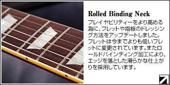 rolled binding