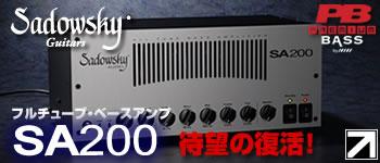 SA200