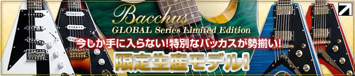 Bacchus Global