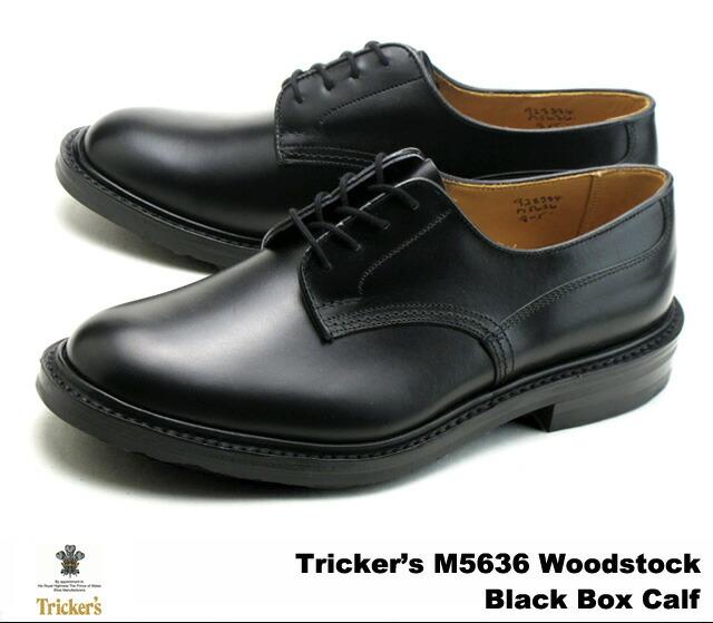 Woodstock Shoe Store