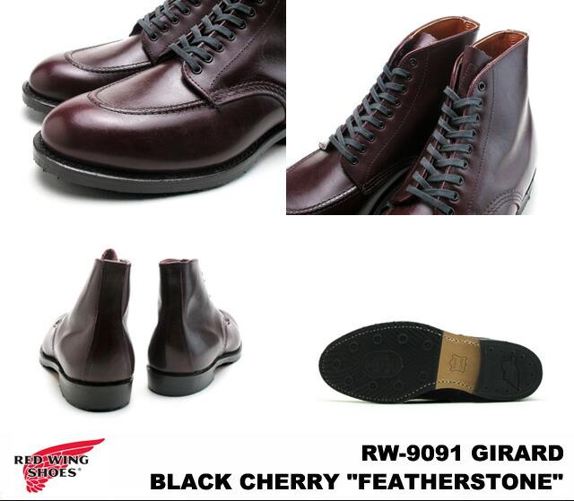 -Girard Boot RW-9091-