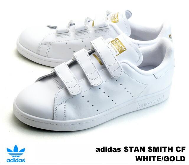 Adidas Stan Smith Gold Singapore
