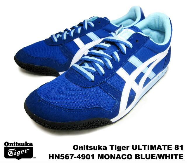 onitsuka tiger ultimate 81 mens white