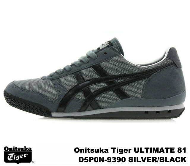 ultimate 81 black