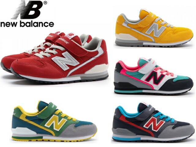new balance kv 996 beige