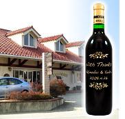 勝沼の良質赤ワイン
