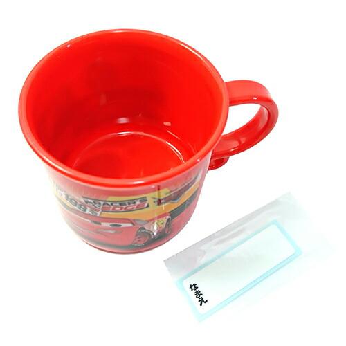 カーズ 食洗機対応プラコップ
