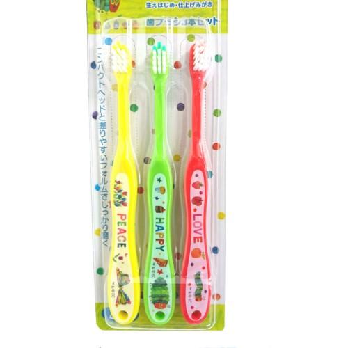 はらぺこあおむし 歯ブラシ3本セット