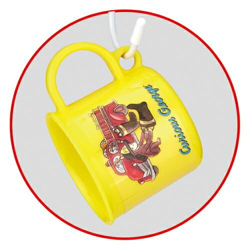 キュリアスジョージ(おさるのジョージ) ランチコップ吊りさげ穴付 黄色