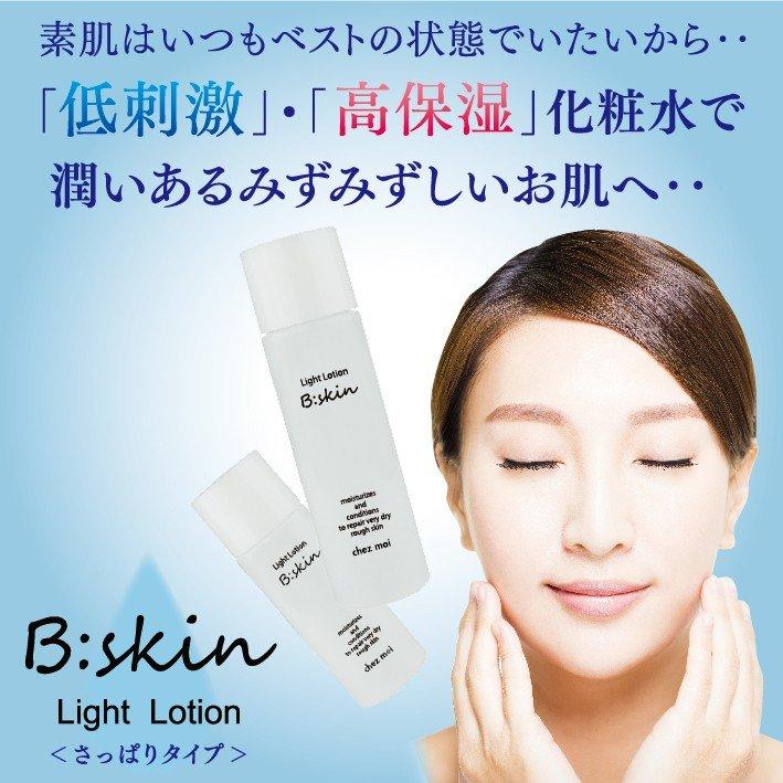 B:skin