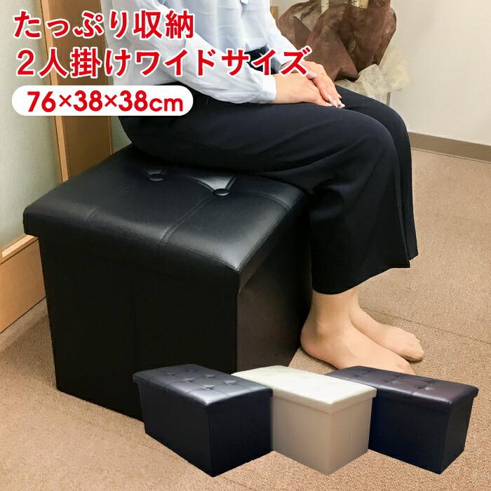 PVC正方形