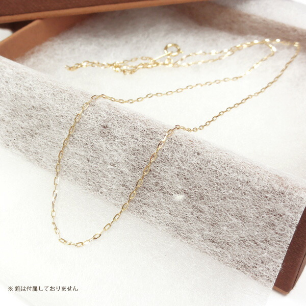 K10 日本製 0.3 ラディアント小豆チェーンネックレス YG(長さ40cm)