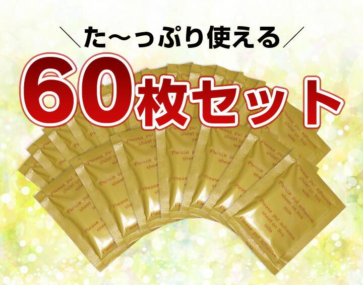 送料無料 健康樹液シート 40枚20足分 お徳用 むくみケア 足裏樹液シート
