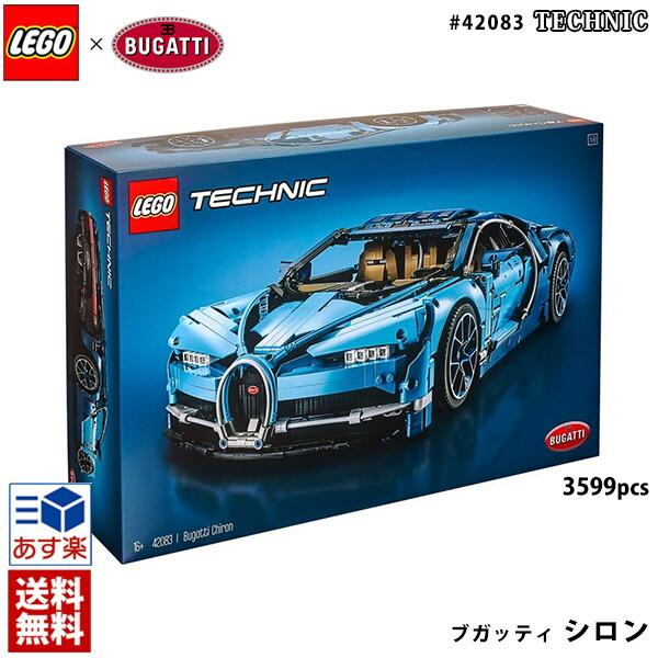 新作 lego レゴ テクニック 新型 ブガッティシロン #42083 Bugatti Chiron レゴ テクニック ブガッティ シロン 3599