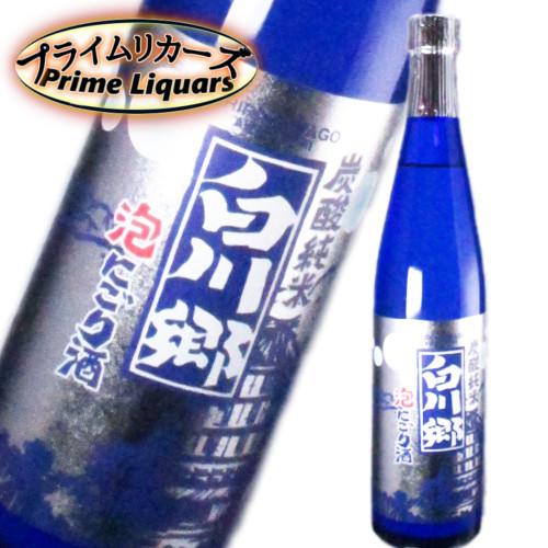 三輪酒造『白川郷炭酸純米泡にごり酒』