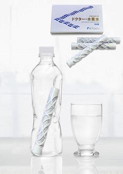 ドクター水素水 NEU PREMIUM ノイプレミアム ミネラルT(3ヵ月タイプ/3本入り)