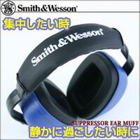 Smith&Wesson サプレッサーイヤーマフ