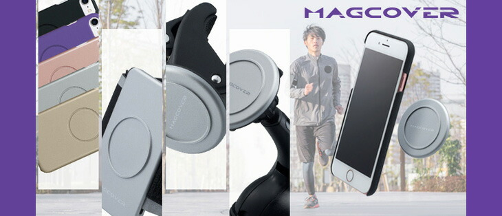 ◇MAGCOVER