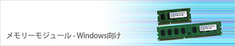DOS/Vデスクトップ用