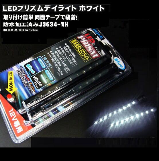 LEDバルブ/LEDテープ/ミニライト