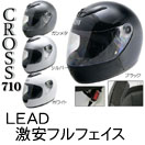 CROSS CR-715