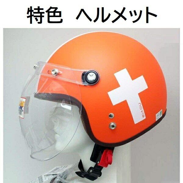 【バイク】:バイクカラー・特色