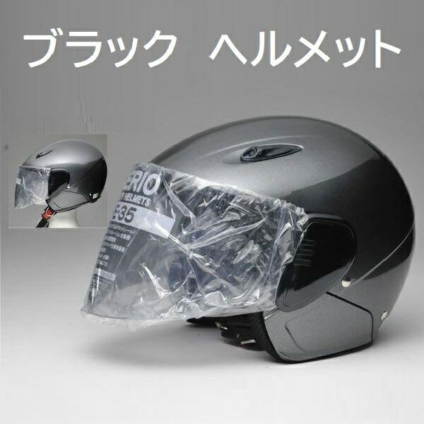【バイク】:バイクカラー・ブラック