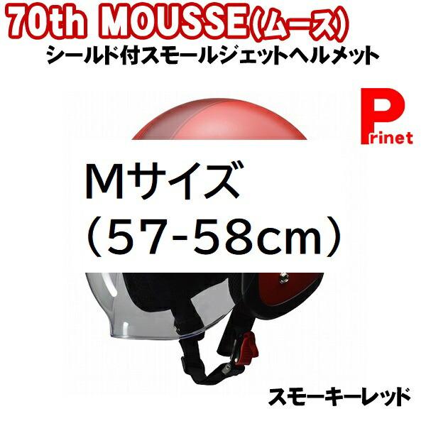 【バイク】:バイクヘルメットフリーサイズ(60-62cm)