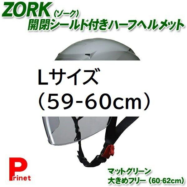 【バイク】:バイクヘルメットフリーサイズ(57-59cm)