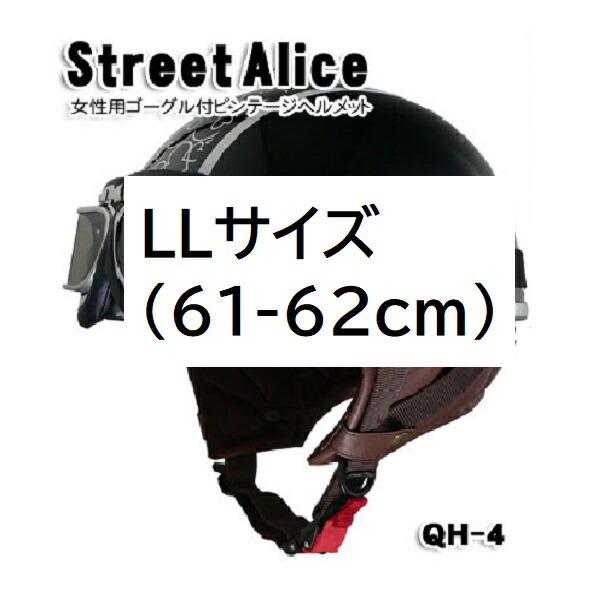 【バイク】:バイクヘルメットフリーサイズ(57-60cm)