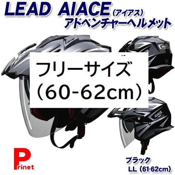【バイク】:バイクヘルメットMサイズ(57-58cm)