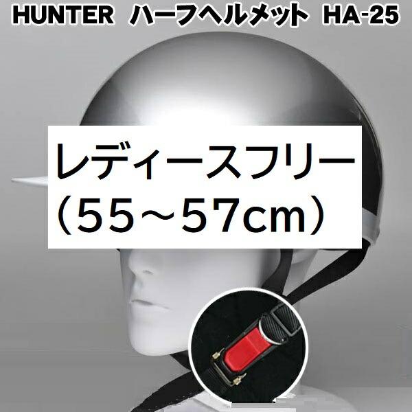 【バイク】:バイクヘルメットSサイズ(55-56cm)