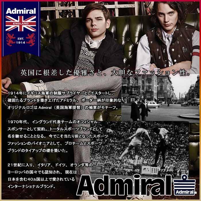 アドミラル Admiral