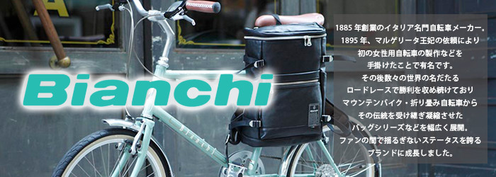 4d8db57d81be リュック Bianchi Donna ビアンキ ドンナ スクエアリュック スクエア 送料無料 デイパック リュックサック バックパック Bianchi