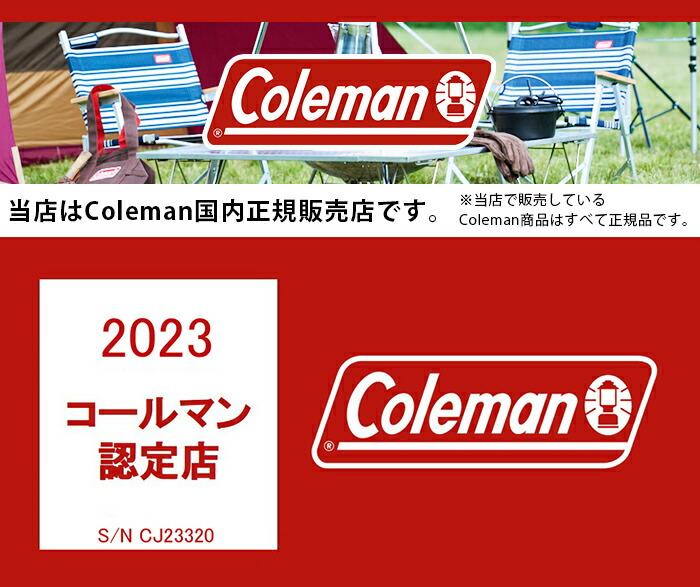 コールマン coleman
