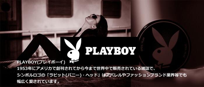 プレイボーイ PLAYBOY