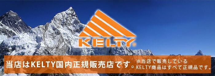 ケルティ KELTY