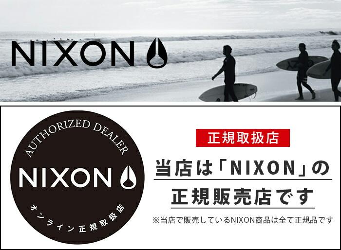 ニクソン NIXON