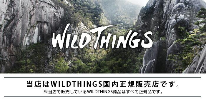 ワイルドシングス WILD THINGS
