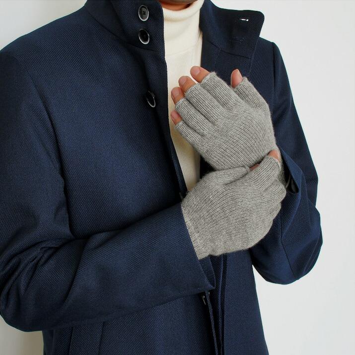 カシミヤ100%指なし手袋